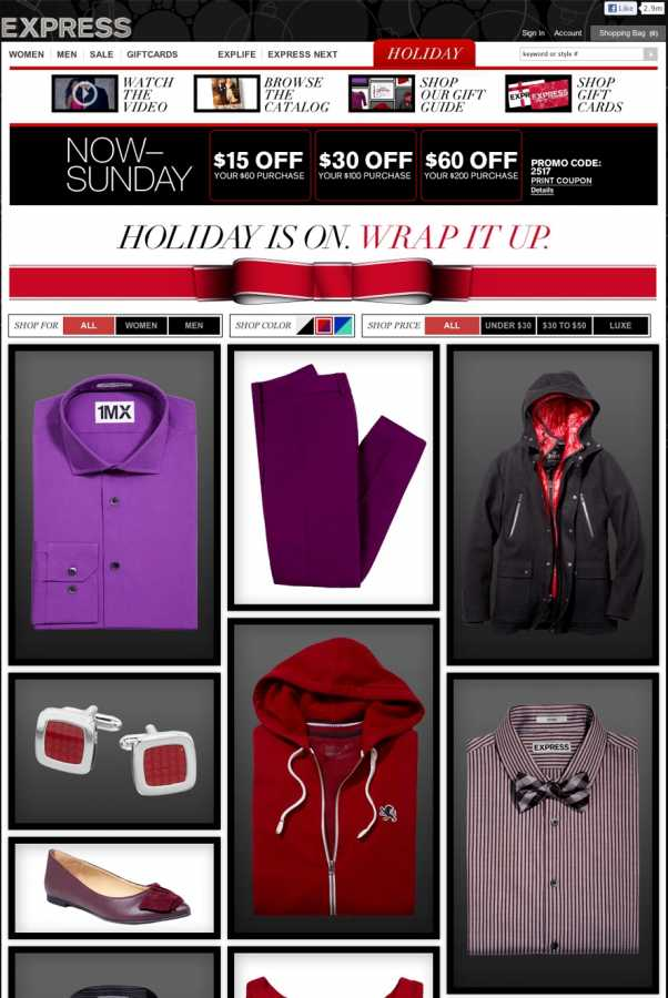 Express ShopGiftGuide - Effective Holiday Marketing