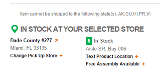 adv-stock-location
