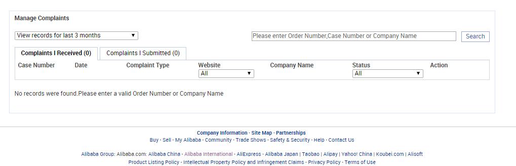 Complaints Manager
