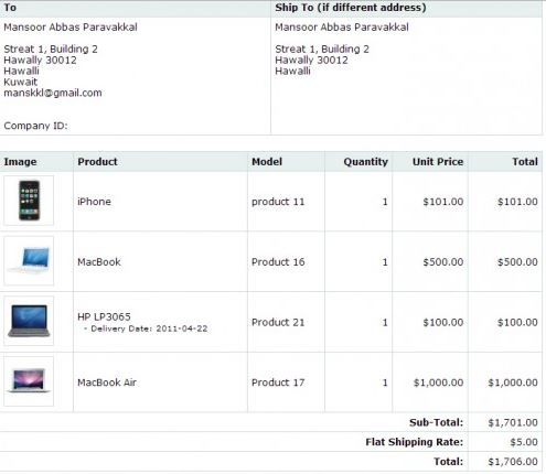 Advanced Receipt/ Product Picture Functionality